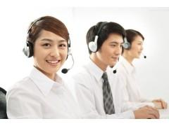 北京亿诺燃气灶售后维修电话(全国网点(400客服电话