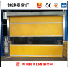 郑州风淋室快速门排名第一厂家价格图片 价格