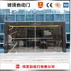 鹤壁电动感应玻璃门快速安装 全国质保