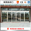郑州玻璃门新客户特惠