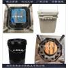 注塑模具公司台州塑胶模具 13升食品桶塑料模具专业制造