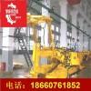 矿用支护装置 机载临时支护 掘进机支护装置