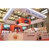 2020上海烘焙展/烘焙原料展