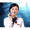 北京特灵空调售后服务各中心--中心欢迎您