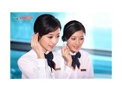 北京瑞鑫燃气灶售后服务各中心--中心欢迎您