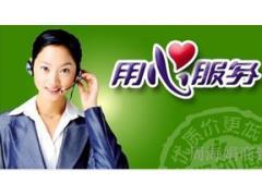 北京格力燃气灶售后维修电话(全国联保)各中心--欢迎您