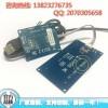 ACM1252-Y3可拆卸式天线机NFC读卡器写卡模块